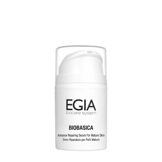 Advance-Reparing-Serum-For-Mature-Skin